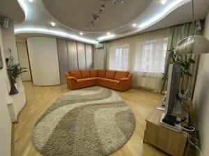 Квартира Черновола Вячеслава, 25, Киев, R-16485 - Фото3