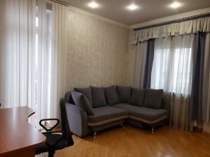 Квартира Боткина, 4, Киев, R-36702 - Фото3