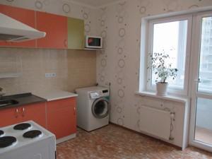 Квартира R-36704, Нижнеключевая, 14, Киев - Фото 8