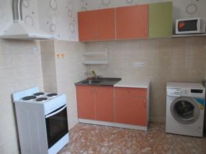 Квартира R-36704, Нижнеключевая, 14, Киев - Фото 9