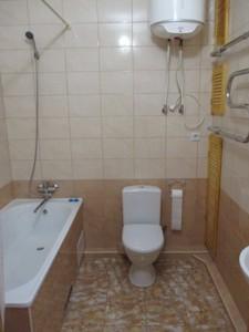 Квартира R-36704, Нижнеключевая, 14, Киев - Фото 13