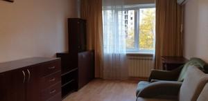 Квартира Голосеевская, 10, Киев, Z-369619 - Фото3