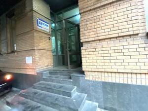 Офис, Владимирская, Киев, A-111229 - Фото 17