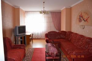 Квартира Мишуги Александра, 8, Киев, R-35986 - Фото3