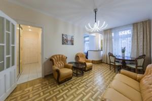 Квартира Велика Васильківська, 16, Київ, A-111733 - Фото 5