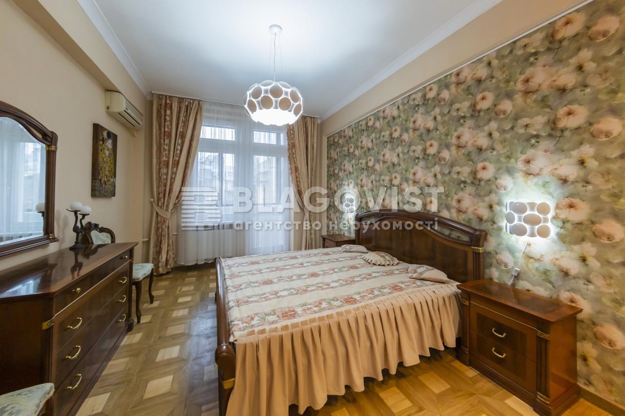 Квартира A-111733, Большая Васильковская, 16, Киев - Фото 12