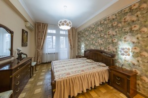Квартира Велика Васильківська, 16, Київ, A-111733 - Фото 10