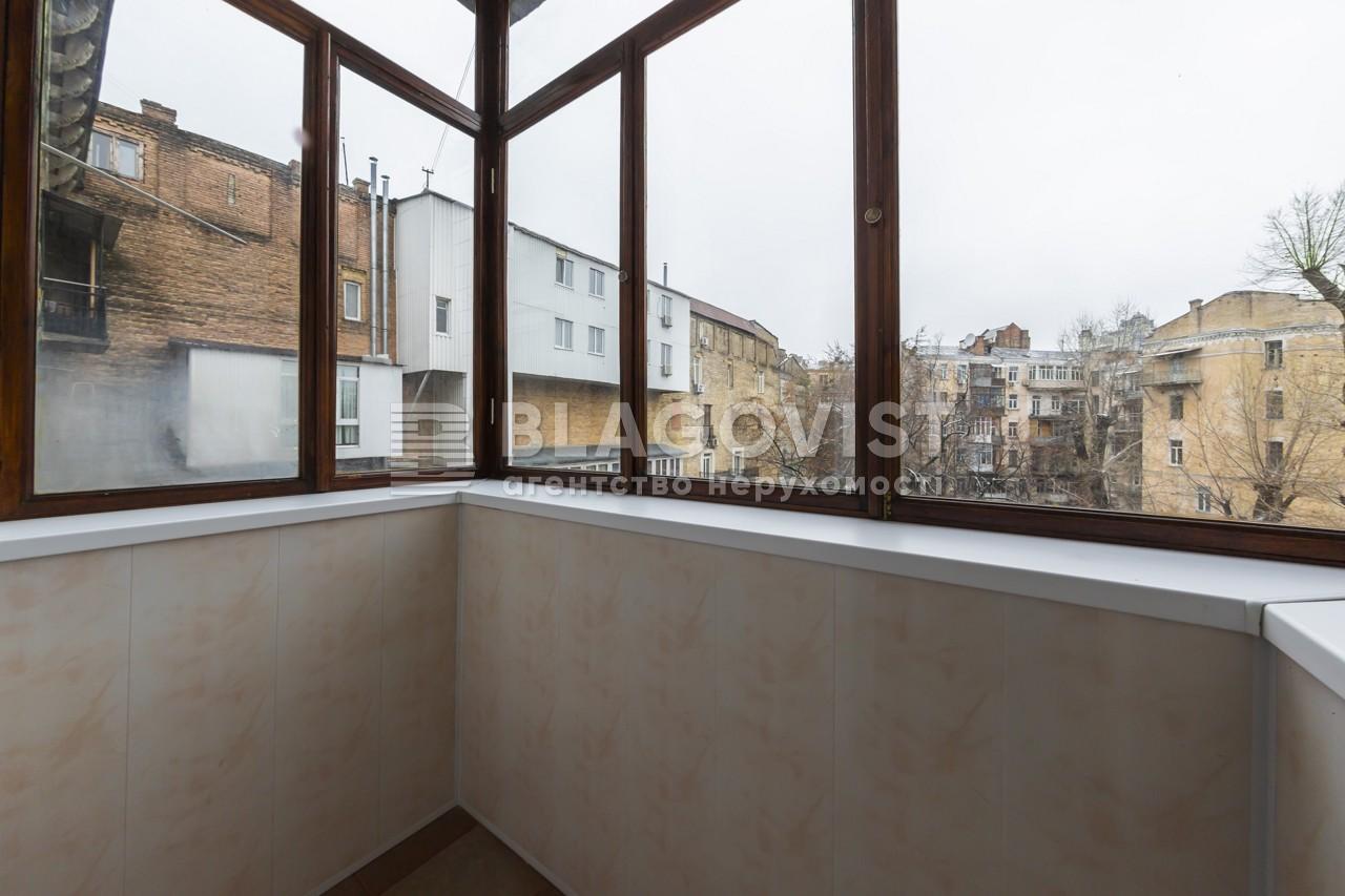 Квартира A-111733, Большая Васильковская, 16, Киев - Фото 18