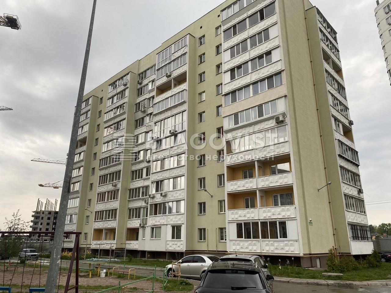 Квартира D-36797, Симоненко Василия, 113а, Бровары - Фото 1