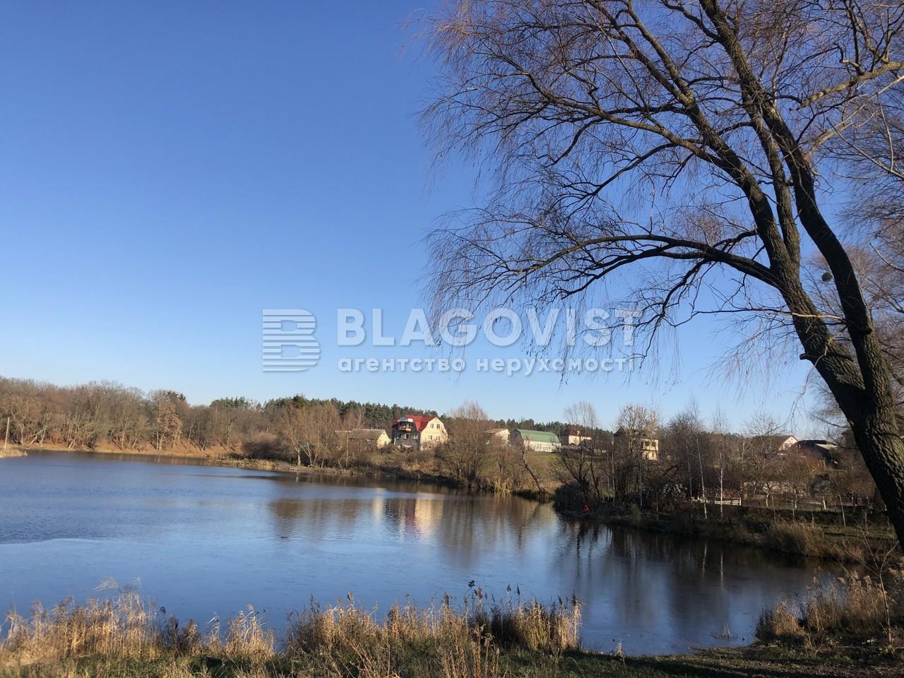 Земельный участок C-108522, Громова пер., Белогородка - Фото 9