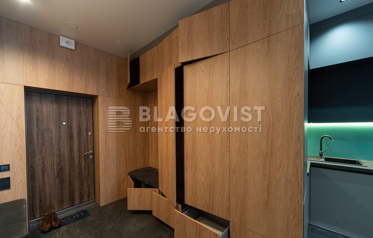 Квартира Z-712438, Никольско-Слободская, 3б, Киев - Фото 17