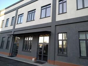 Отдельно стоящее здание, Победы просп., Киев, P-29118 - Фото1