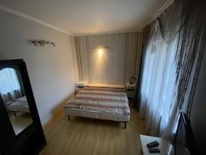 Будинок R-35983, Садова (Осокорки), Київ - Фото 4