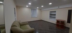 Офис, Толстого Льва, Киев, H-48557 - Фото 2