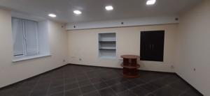Офис, Толстого Льва, Киев, H-48557 - Фото 3