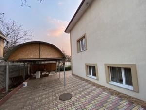 Дом Садовая (Осокорки), Киев, R-35983 - Фото3