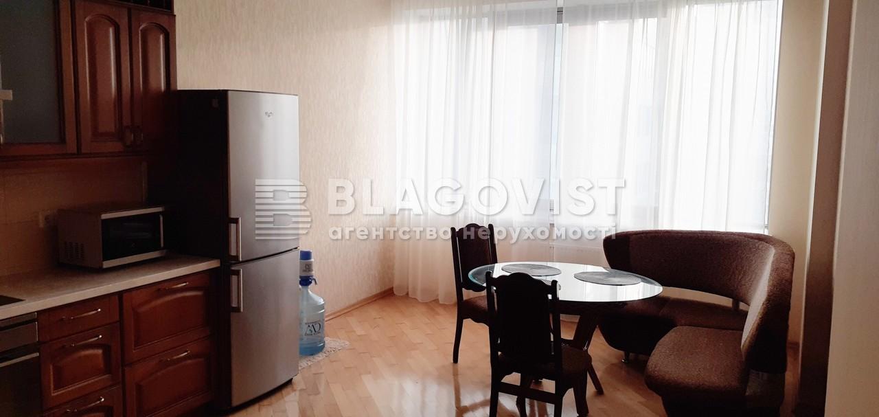 Квартира Z-730669, Днепровская наб., 14б, Киев - Фото 11