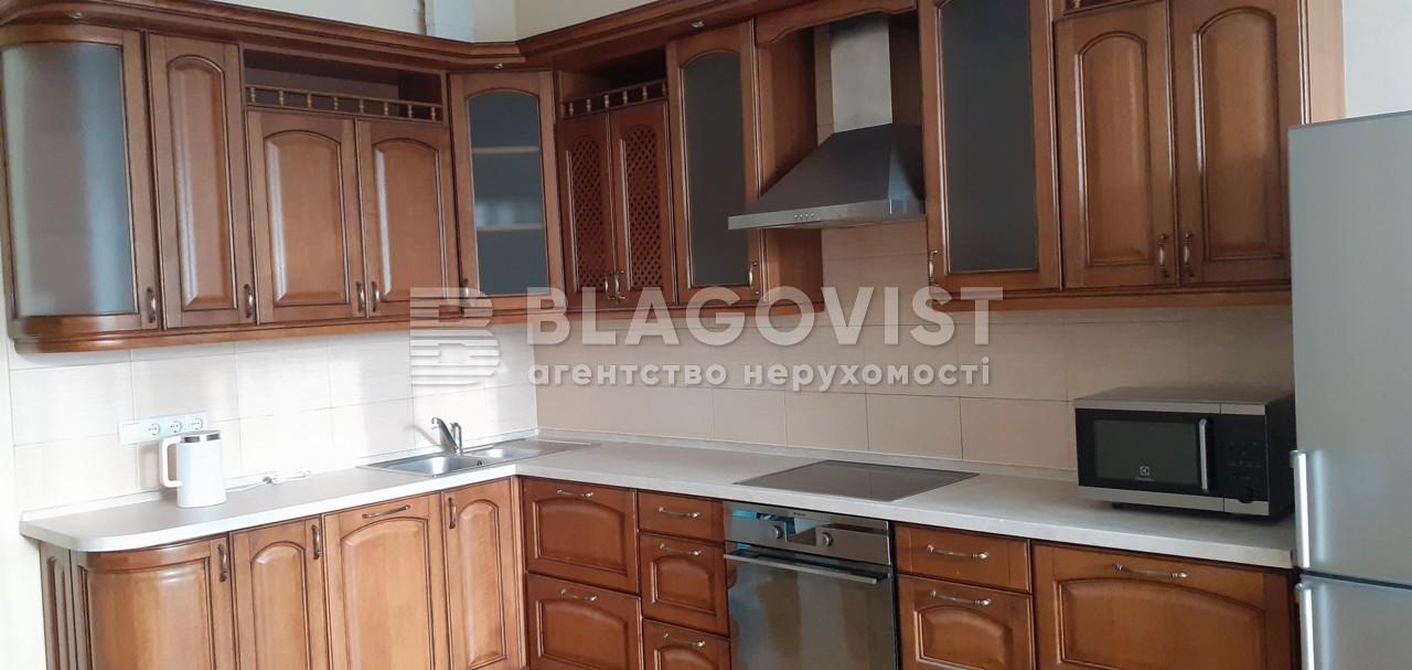 Квартира Z-730669, Днепровская наб., 14б, Киев - Фото 12