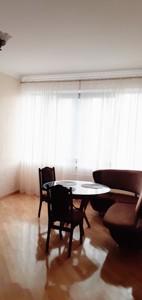 Квартира Z-730669, Днепровская наб., 14б, Киев - Фото 13