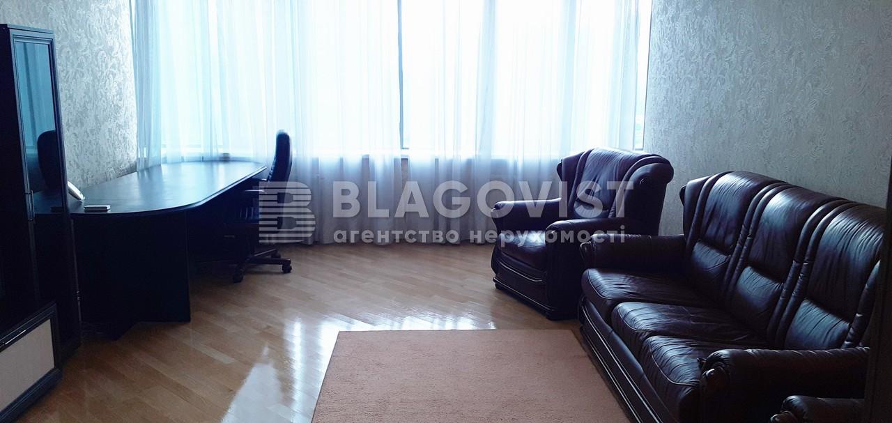 Квартира Z-730669, Днепровская наб., 14б, Киев - Фото 5