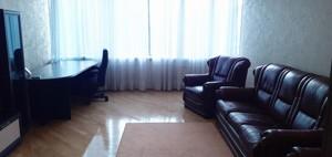 Квартира Днепровская наб., 14б, Киев, Z-730669 - Фото3