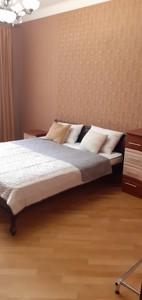 Квартира Z-730669, Днепровская наб., 14б, Киев - Фото 8