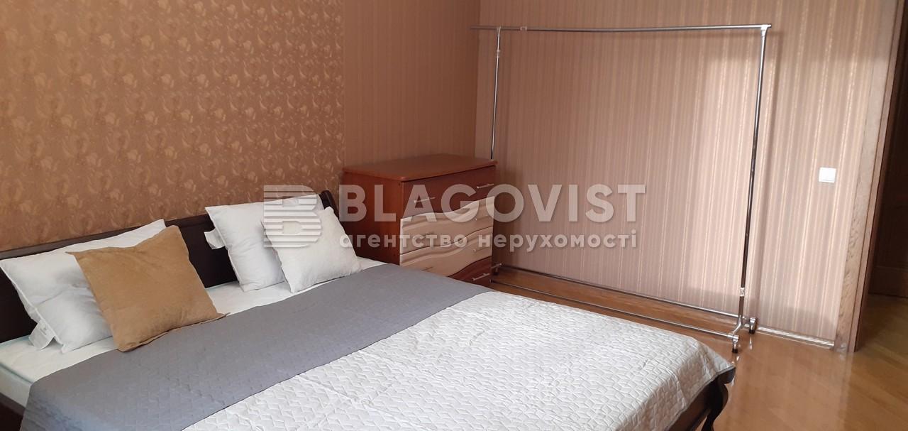 Квартира Z-730669, Днепровская наб., 14б, Киев - Фото 9