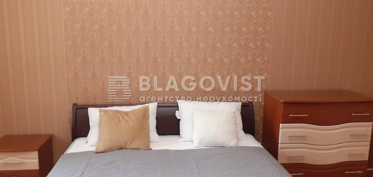 Квартира Z-730669, Днепровская наб., 14б, Киев - Фото 10