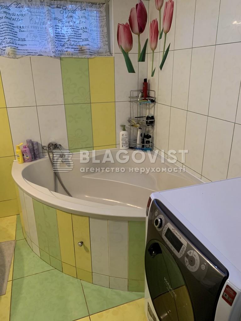 Будинок D-36816, Садова, Чубинське - Фото 22