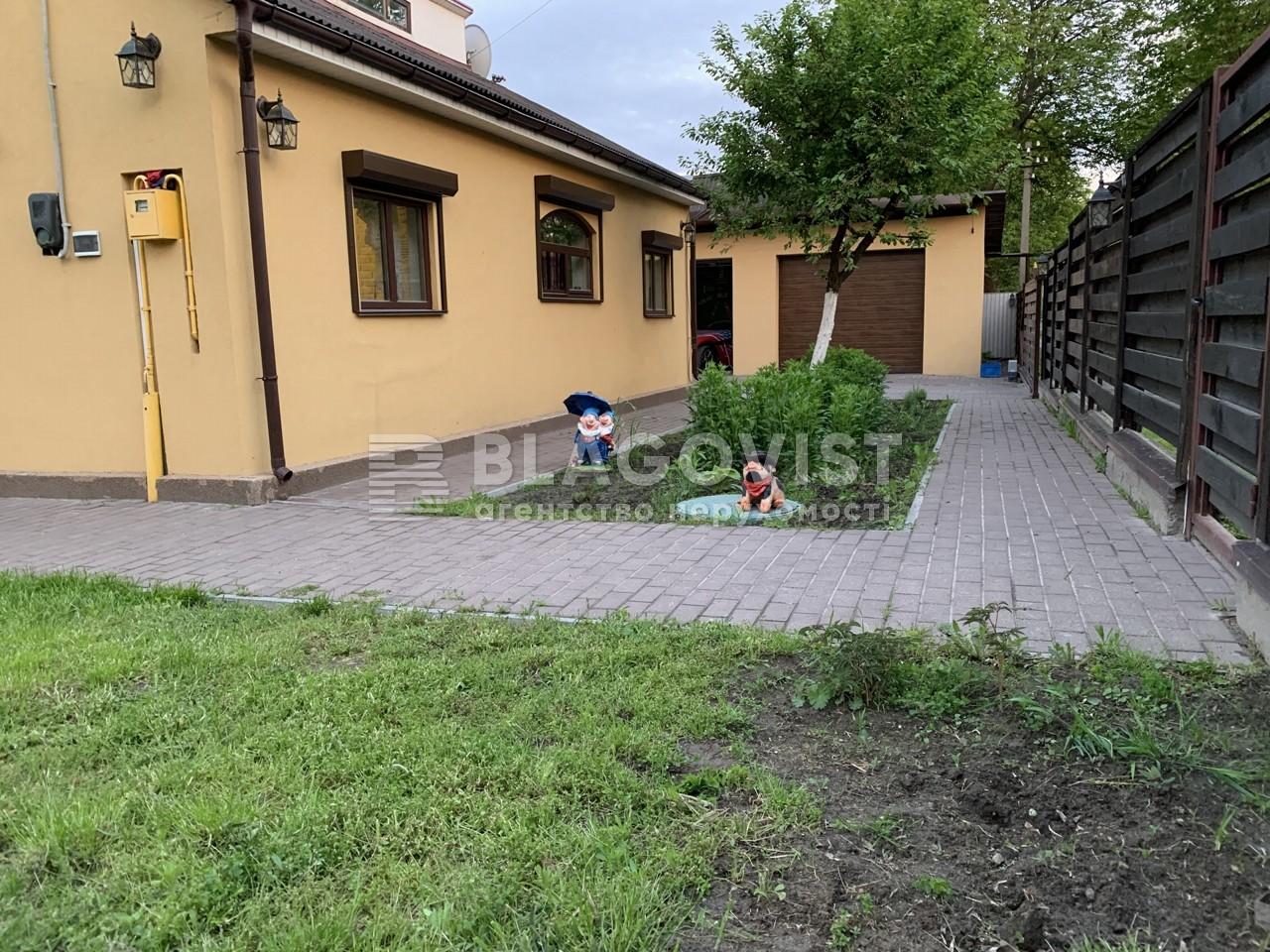Будинок D-36816, Садова, Чубинське - Фото 8