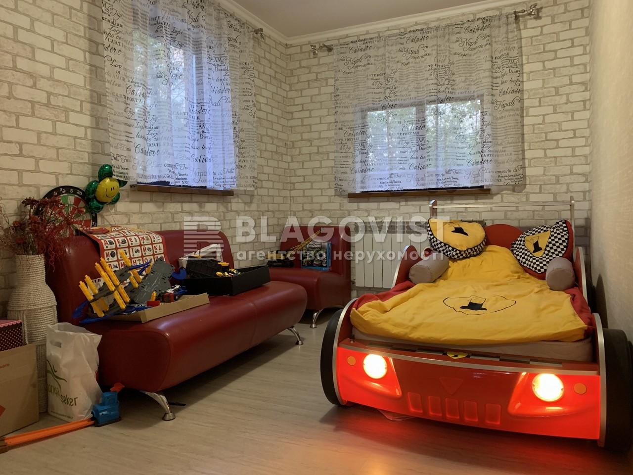 Будинок D-36816, Садова, Чубинське - Фото 16