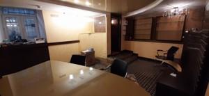 Нежилое помещение, Шота Руставели, Киев, Z-722735 - Фото 7