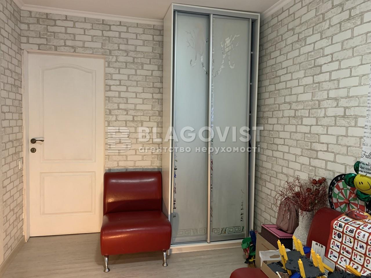 Будинок D-36816, Садова, Чубинське - Фото 18