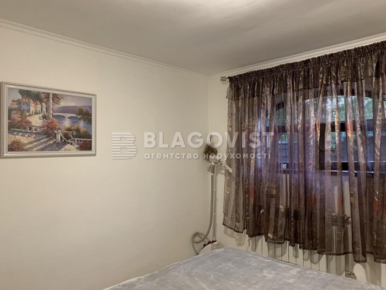 Будинок D-36816, Садова, Чубинське - Фото 14