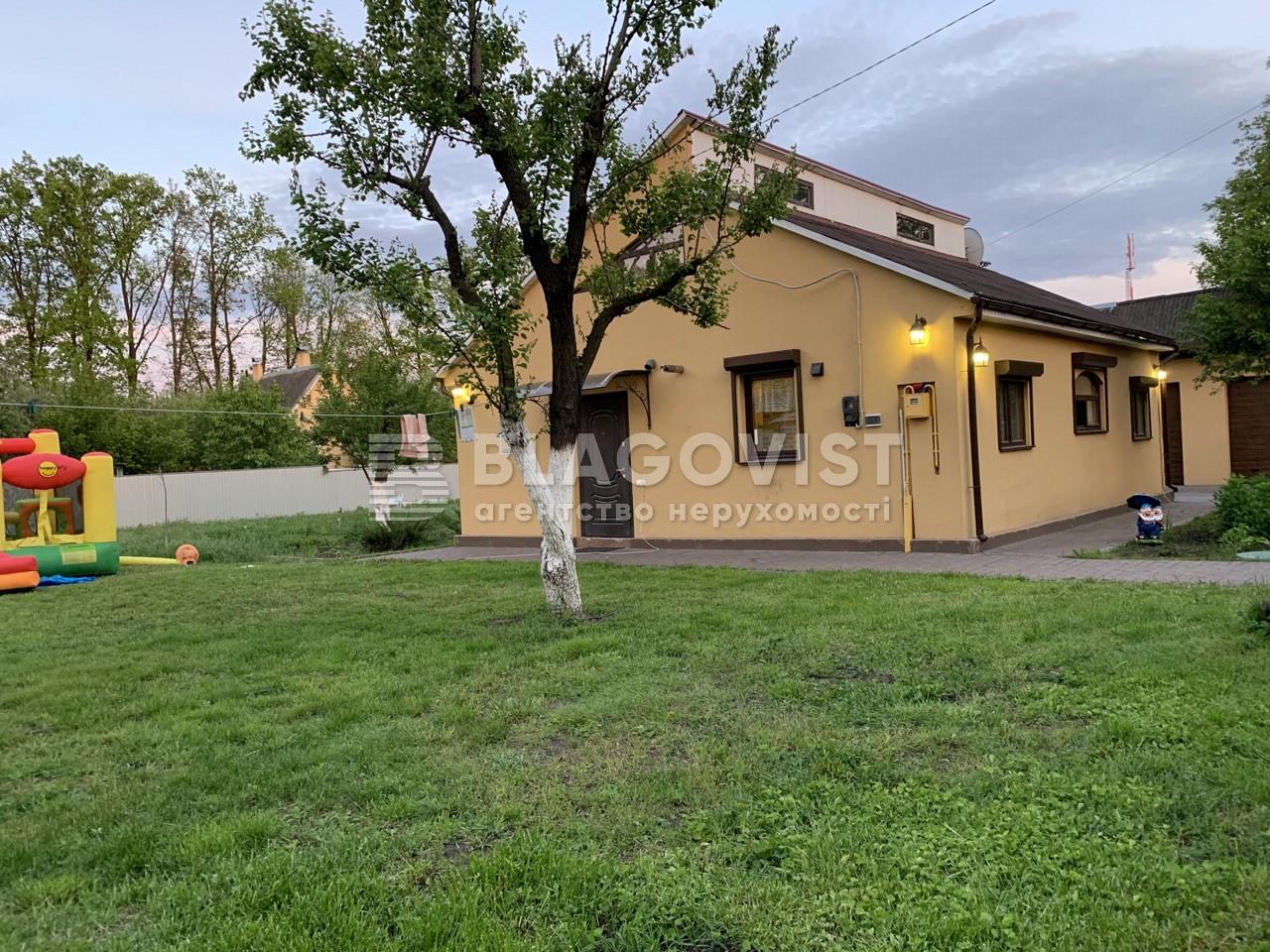 Будинок D-36816, Садова, Чубинське - Фото 5