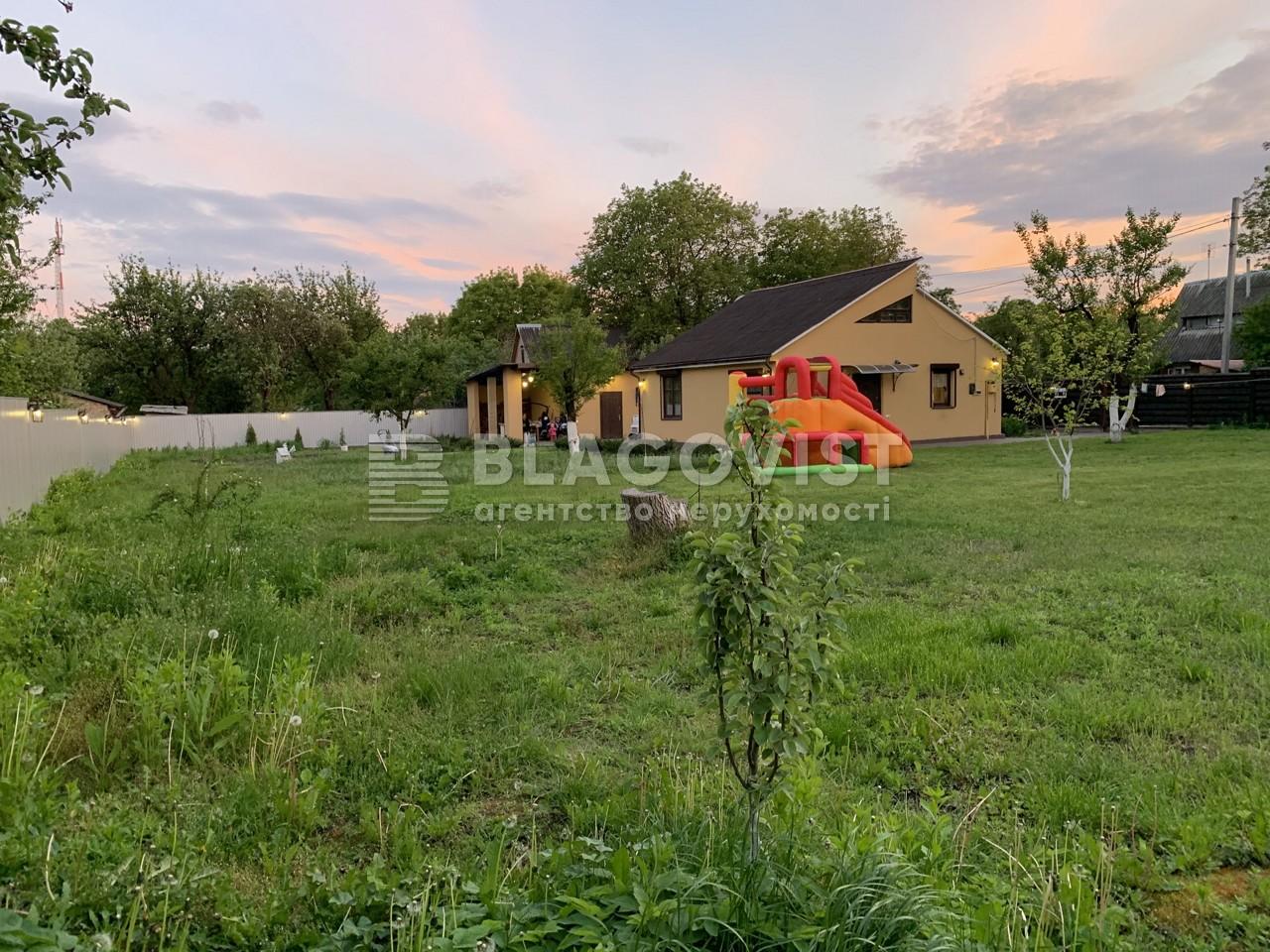 Будинок D-36816, Садова, Чубинське - Фото 7