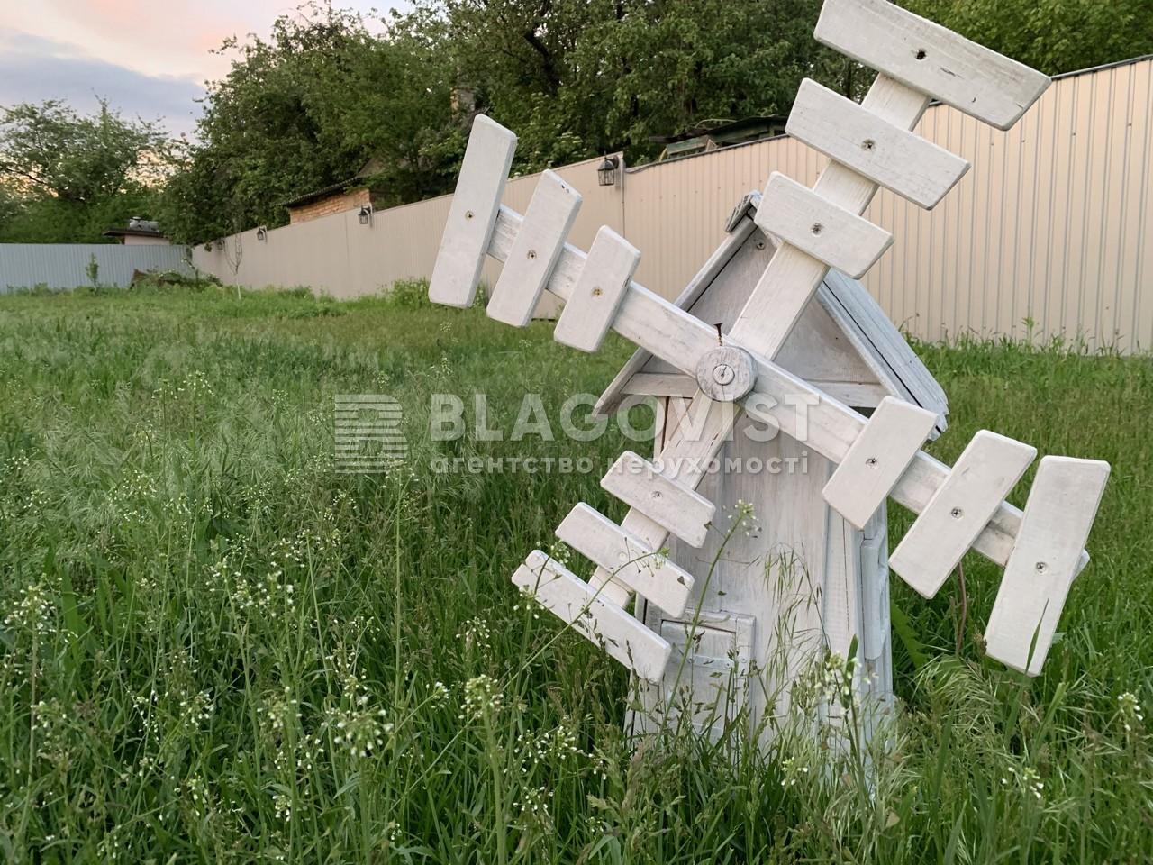 Будинок D-36816, Садова, Чубинське - Фото 32