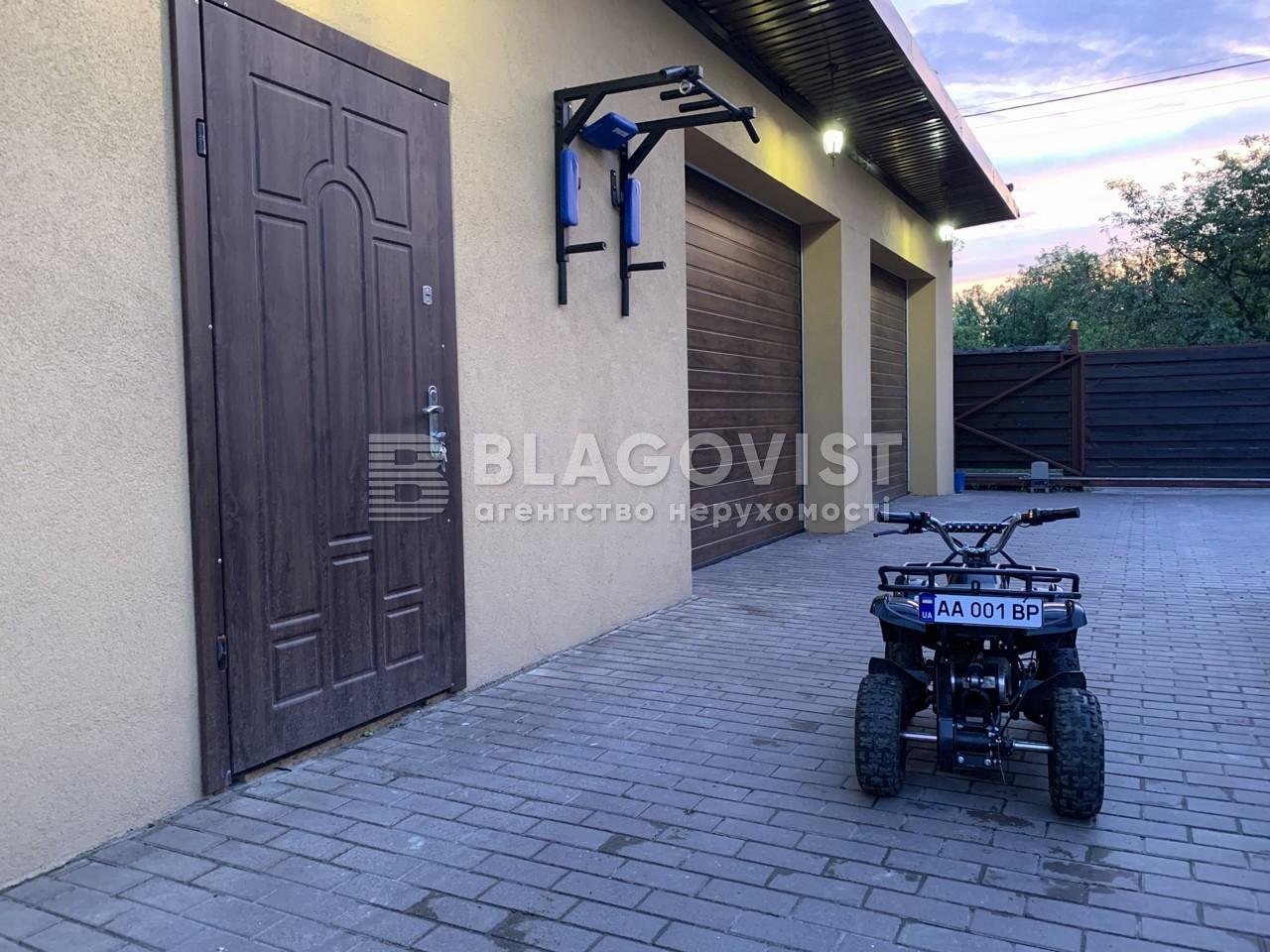 Будинок D-36816, Садова, Чубинське - Фото 25