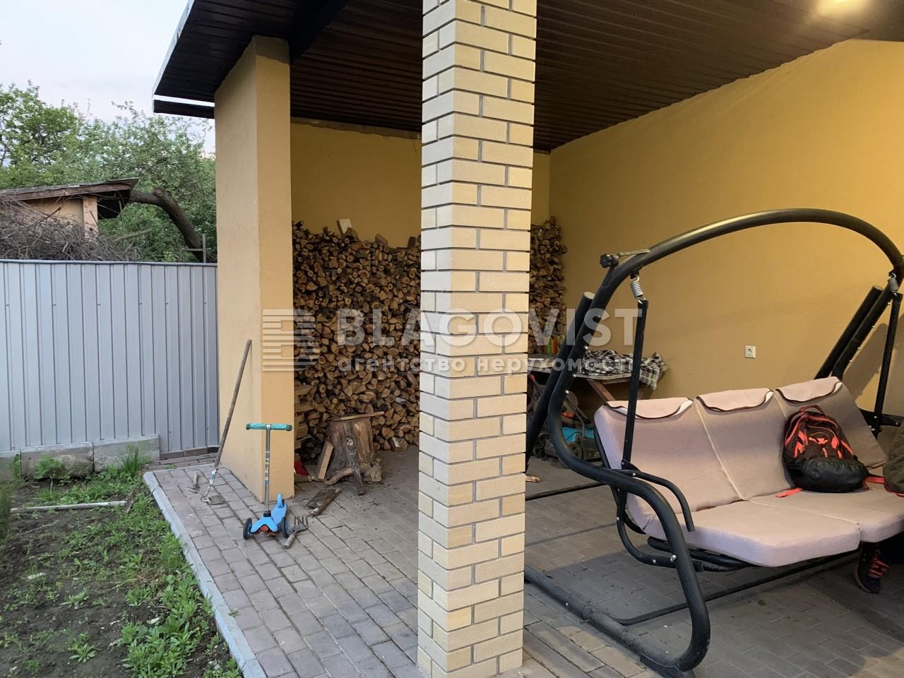 Будинок D-36816, Садова, Чубинське - Фото 26