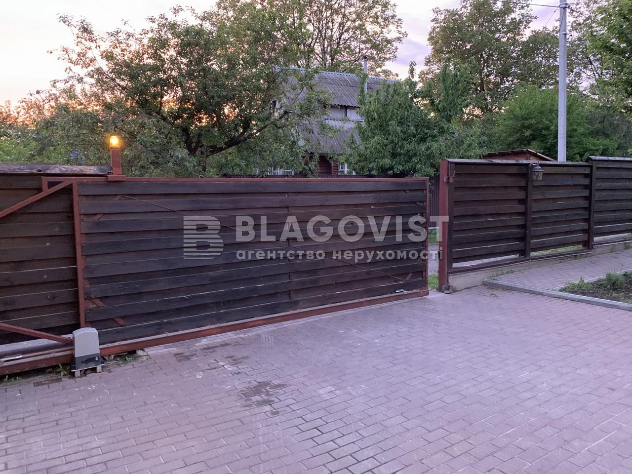 Будинок D-36816, Садова, Чубинське - Фото 28
