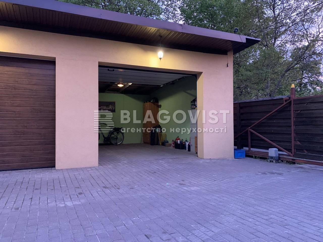 Будинок D-36816, Садова, Чубинське - Фото 29