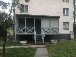 Нежилое помещение, Братиславская, Киев, R-36766 - Фото 3