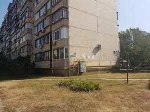 Квартира Z-698617, Драгоманова, 25, Київ - Фото 1