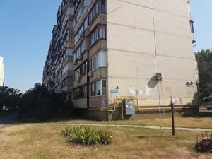 Квартира Z-698617, Драгоманова, 25, Київ - Фото 8