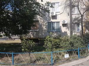 Квартира Z-698617, Драгоманова, 25, Київ - Фото 10
