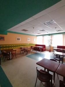 Кафе, Выборгская, Киев, F-44072 - Фото 6