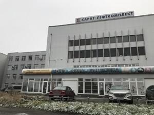 Нежилое помещение, Шолуденко, Вышгород, J-30289 - Фото