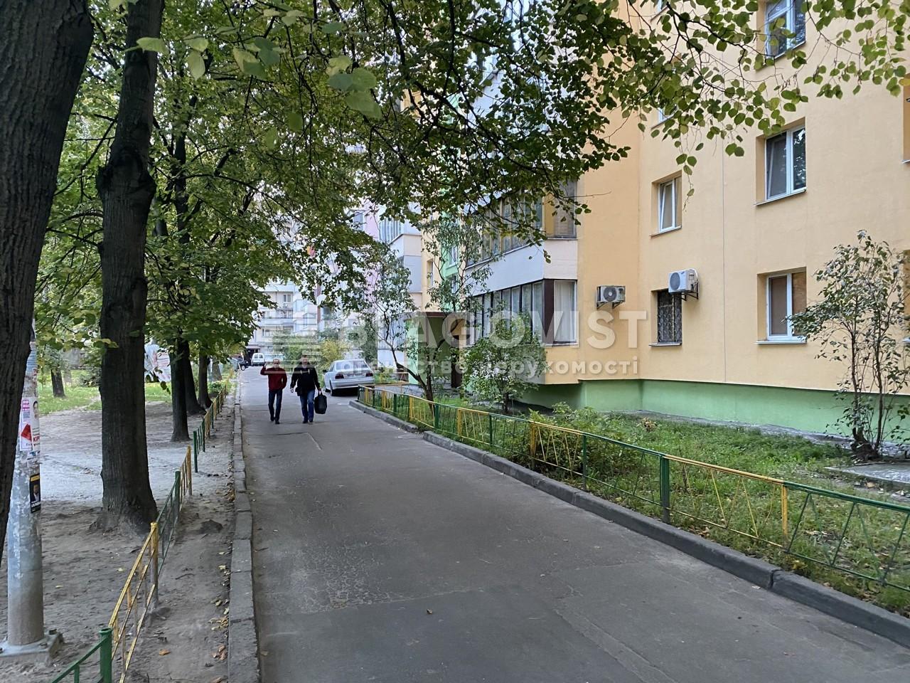 Квартира D-36630, Політехнічна, 5, Київ - Фото 1