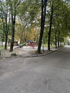 Квартира D-36630, Політехнічна, 5, Київ - Фото 22