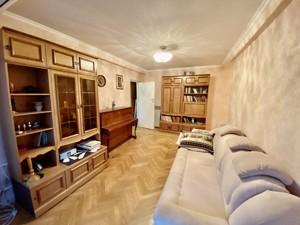 Квартира D-36630, Політехнічна, 5, Київ - Фото 6